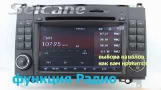 7-дюймовый Mercedes-Benz спринтер W906 авторадио мультимедиа GPS навигационная система Bluetooth(, 2014-09-03T09:40:11.000Z)