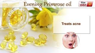"""Tips Of The Day : """"Evening Primrose oil Can Make You Healthier"""""""