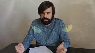 Упражнение для писателей. Эффект черного кота
