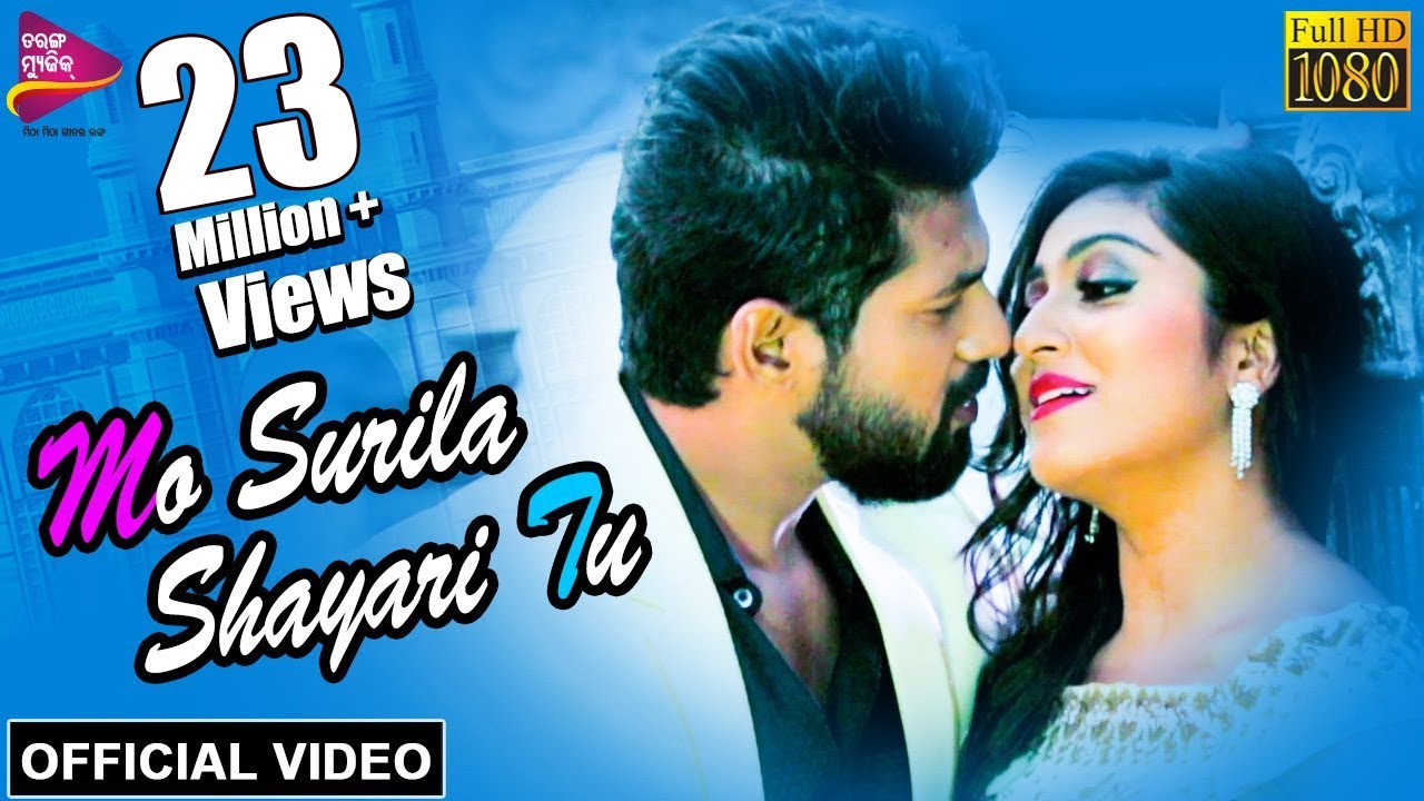 Mo Surila Shayari Tu | Official Video Song | Humane Sagar | Jay, Ankita | Tarang Music Originals #1