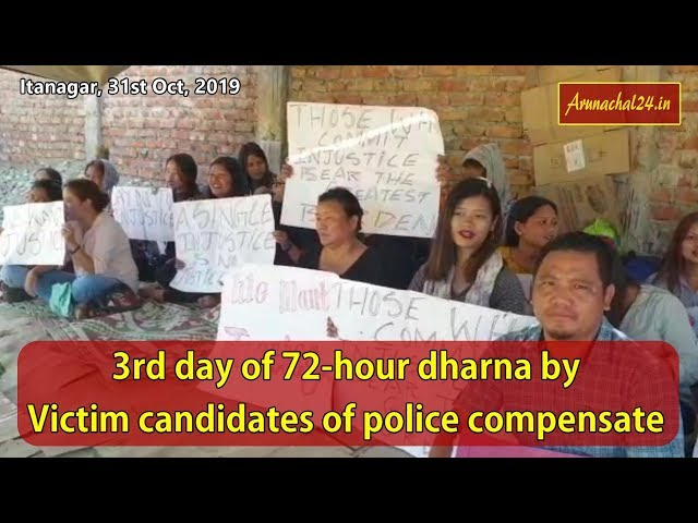72 hour dharna by Victim candidate of police compensate  Third Day