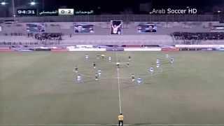 ملخص مباراة الوحدات 2-0 الفيصلي | دوري المناصير الأردني