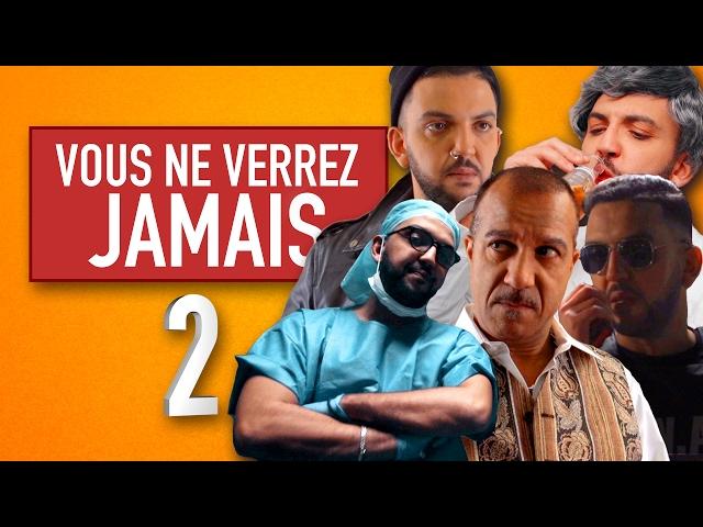 JHON RACHID - VOUS NE VERREZ JAMAIS # 2
