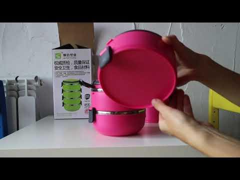 Термо ланч бокс из нержавеющей стали, 2,1 л