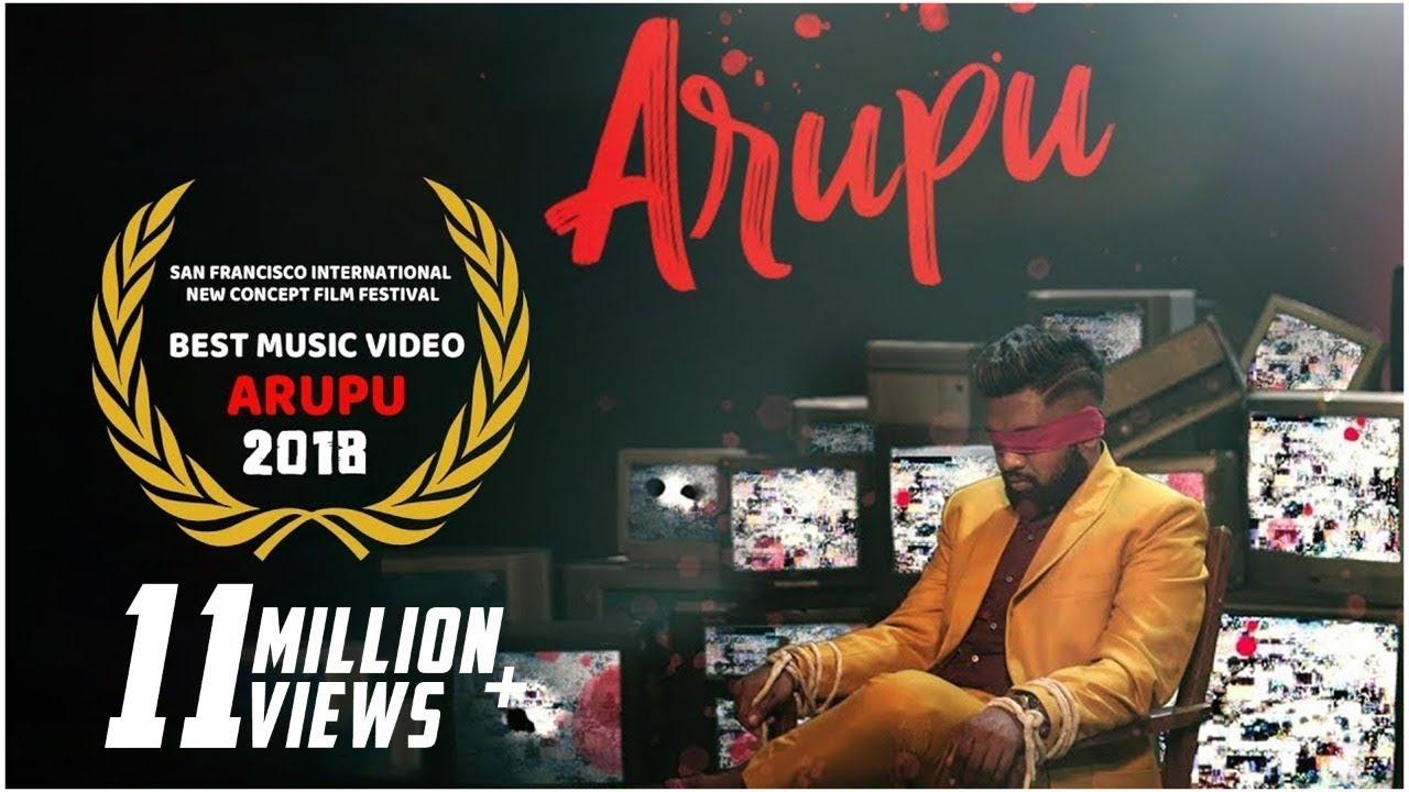 Arupu I Roll Rida I Kamran I Manisha I KALA I Telugu Rap Music Video  2018