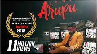 Gambar cover Arupu I Roll Rida I Kamran I Manisha I KALA I Telugu Rap Music Video  2018