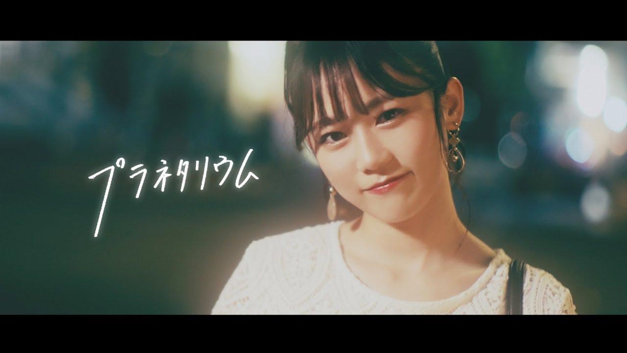 マルシィ – プラネタリウム (Music Video Teaser)