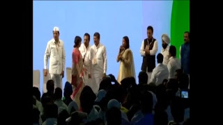 84th Congress Plenary session in Indira Gandhi Indoor Stadium, New Delhi