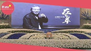 2月24日に心不全で死去した左とん平さん(本名肥田木通弘=ひだき・...