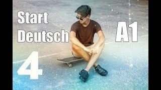�������� ���� Аудирование HÖREN 04: Подготовка к экзамену Start Deutsch A1 (немецкий язык) ������