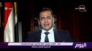 فيديو.. «التموين»: استمرار تنظيم المعارض الموسمية للتخفيف عن المواطن