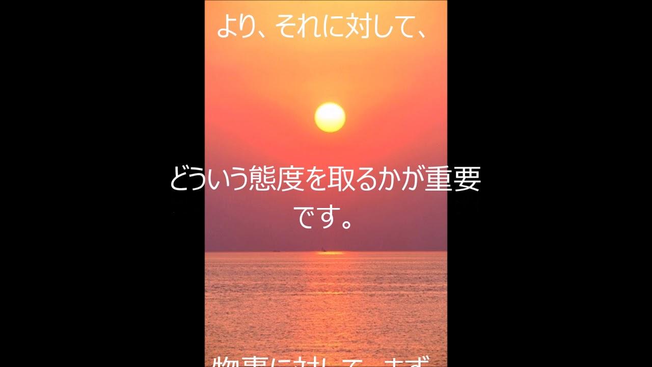 一転語2 【腹を据える】 - YouTu...