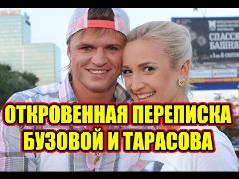 Порно видео с русскими знаменитостями » Страница 50