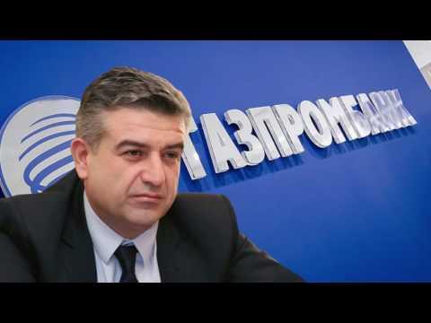 Ով է Կարեն Կարապետյանը - ArmVideo.info