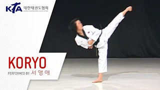 Koryo Poomsae (Seo Yeong-ae, KTA Korea Taekwondo Association)