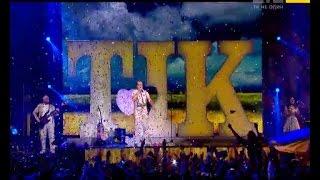 ТІК – Люби ти Україну