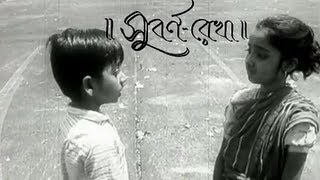 Subarnarekha - Bengali Full Movie - Ritwik Ghatak