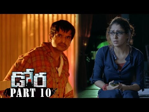 Dora Telugu Movie Part 10 || Nayanthara ,...
