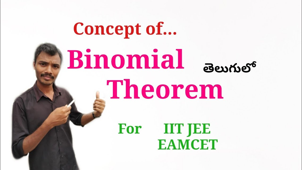 Binomial Theorem in Telugu 1 || Basics || Root Maths 153