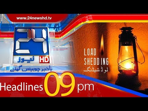 News Headlines | 9:00 PM | 22 April 2018 | 24 News HD