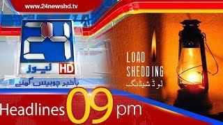 News Headlines | 9:00 PM | 22 April 2018 | 24 News HD