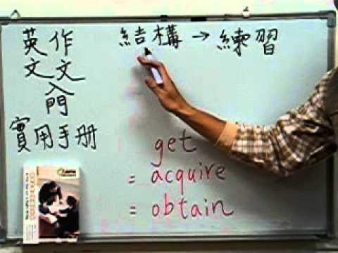 6個符號英文法-推薦書籍-英文作文入門實用手冊 www.six.com.tw