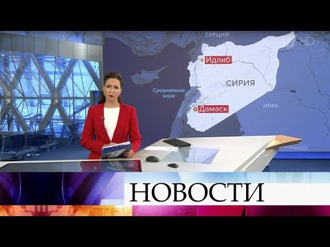 Выпуск новостей в 12:00 от 02.03.2020