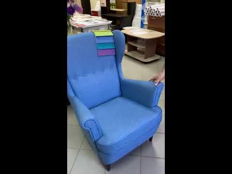 Кресло фаворит | УД58 Мебель Пенза