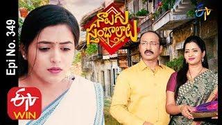 Baixar Naalugu Sthambalata| 9th March 2020| Full Episode No 349 | ETV Telugu