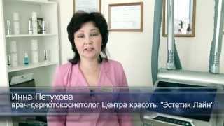 Как успешно похудеть при помощи кавитации и LPG массажа на аппаратах Body Health