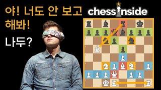 체스 선수는 어떻게 1초 만에 기물의 위치를 알까?