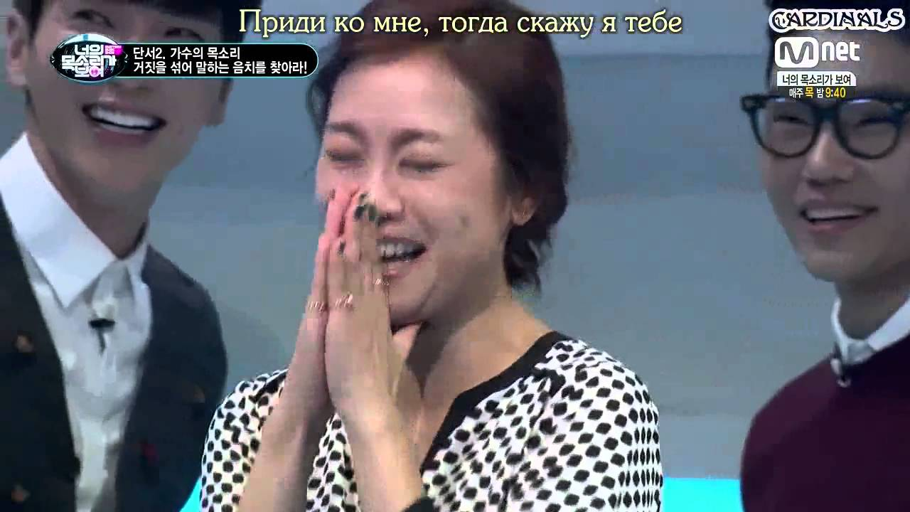 Я вижу твой голос Gather My Tears 2 I Can See Your Voice ...
