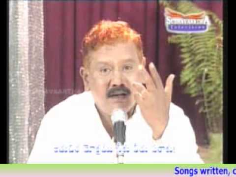 Ranjit Ophir songs 7