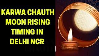 Karwa Chauth 2019 Moon Rising Timing in Delhi NCR (Greater Noida, Faridabad, Gurgaon, Noida)