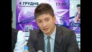Христианская конференция молодежное прославление г Чернигов