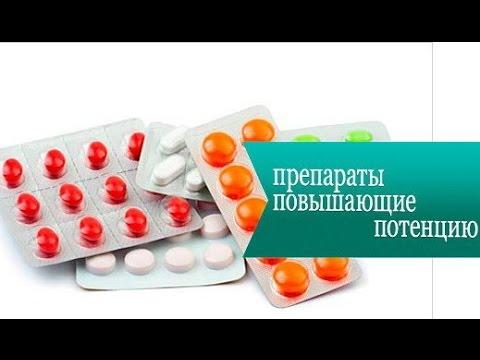 МОЛОТ ТОРА препарат для повышения потенции купить,отзывы,цена,инструкция