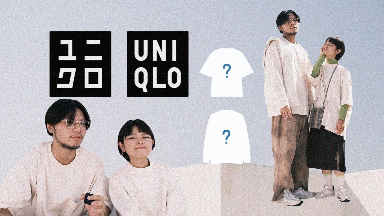 Uniqlo U系列秋冬開箱|這件CP值也太高了ㄅ|三十而立