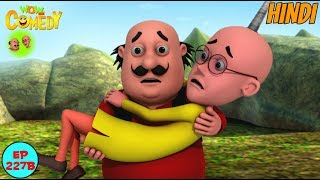 Donkey With Horn - Motu Patlu in Hindi - 3D Animated cartoon series for kids - As on nick