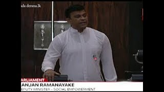 Ranjan accused of defamation in parliament (English)