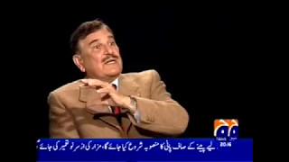 Jawab Deyh - Maj Gen Rahat Lateef - How Zulfikar Ali Bhutto Executed - by roothmens