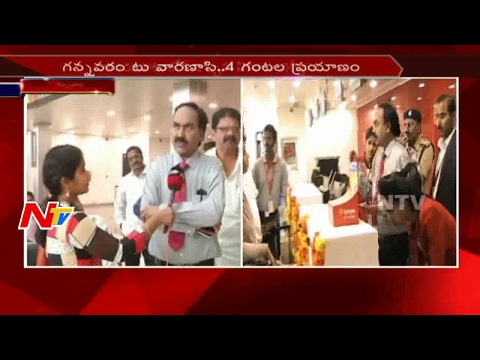 Spicejet Launches Gannavaram to Varanasi Air Service || NTV
