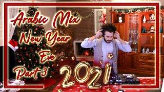 Mahraganat Mix 2021   ميكس مهرجانات ريمكس 2021    Arabic Mix 2021   ميكس عربي   MiniMix #3 by MiniB