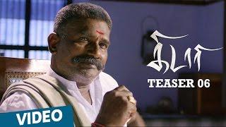 Kidaari Official Teaser 06 | M.Sasikumar, Nikhila Vimal | Darbuka Siva