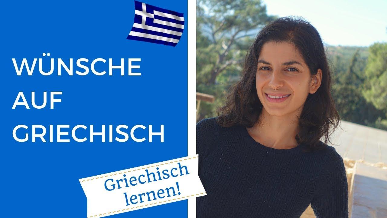 Video καλή εβδομάδα Und Andere Wünsche Griechischohnegrenzen