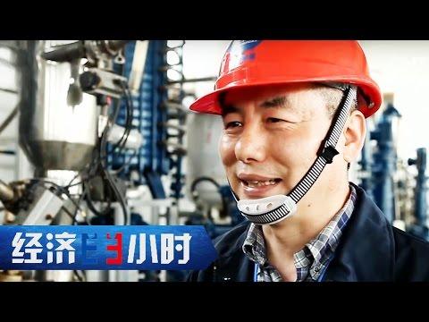《经济半小时》 20170426 肺癌有新药 欣慰中国造 | CCTV