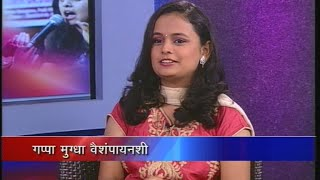 talk time with mugdha vaishampayan
