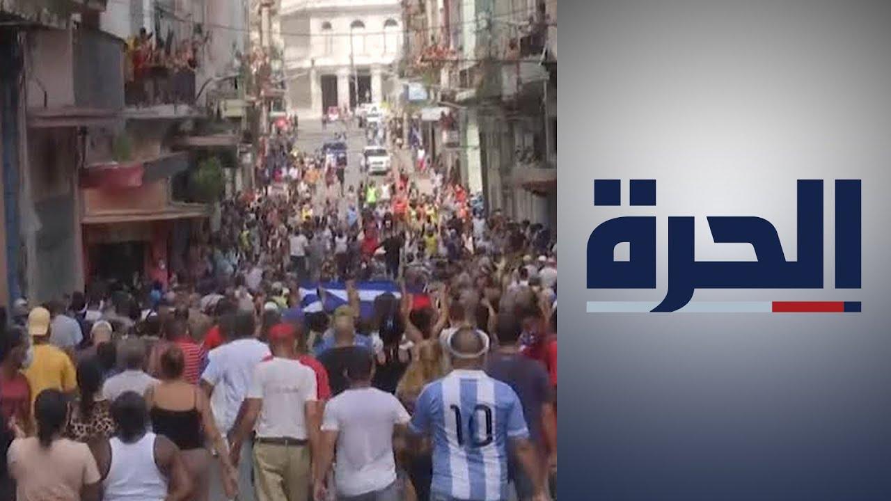 """""""الربيع الكوبي"""" .. هل يهدد آخر معاقل الشيوعية حول العالم؟  - 19:54-2021 / 7 / 14"""