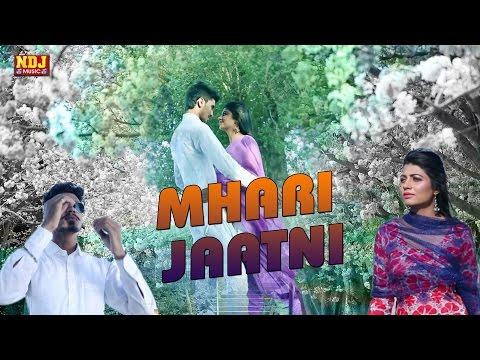 Mhari Jaatni _ म्हारी जाटणी _ New Haryanvi DJ Song _ Sachin Khatri _ TR  _ NDJ Music