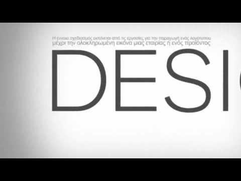 F-Design | Visual Communication | F-Web
