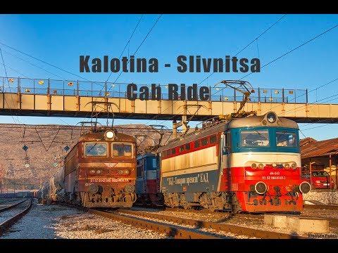 🚆 Train Driver's View Bulgaria: TBD Skoda 68E ⚡ 44 073 - Kalotina - Slivnitsa